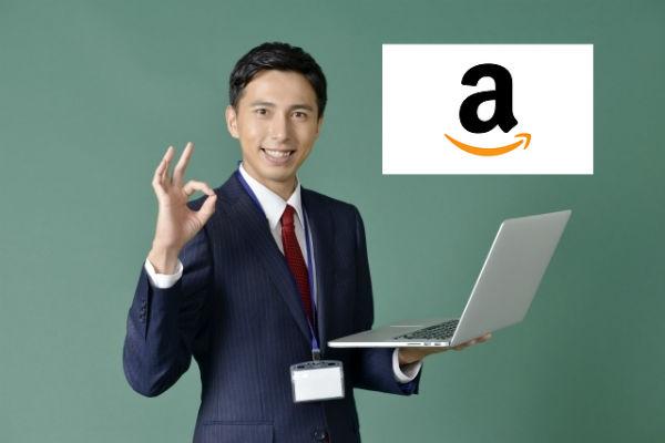 Amazonギフト券買取