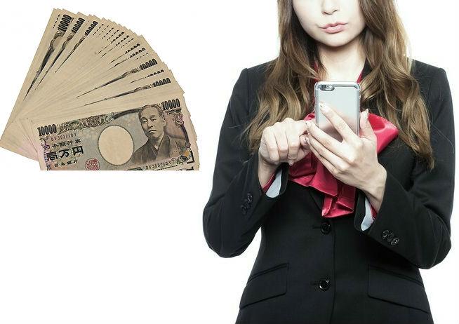 携帯キャリア決済買取サービスの主な特長とデメリット