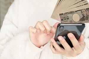携帯キャリア現金化