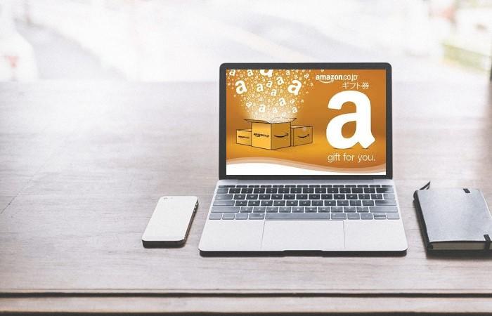 Amazonギフト券買取サービスとは何か?優良サイトもご紹介!